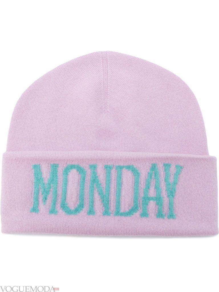 шапка гладкой вязки розовая