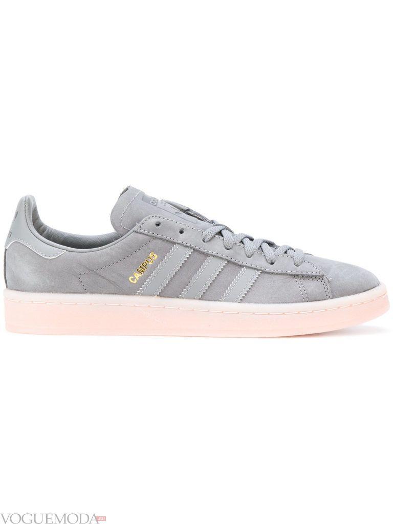 кеды Adidas модные