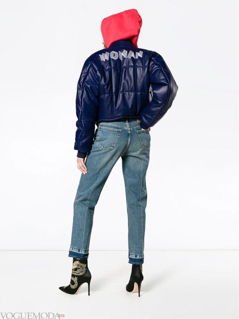 каждодневная цветная куртка на синтепоне