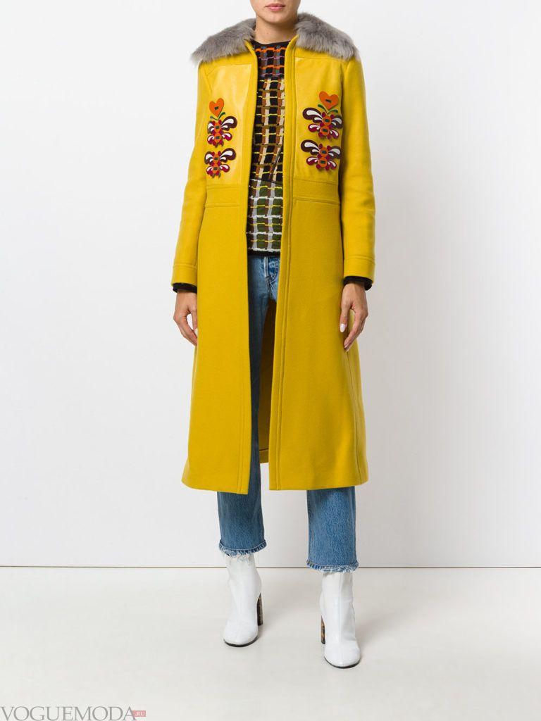 пальто макси желтое