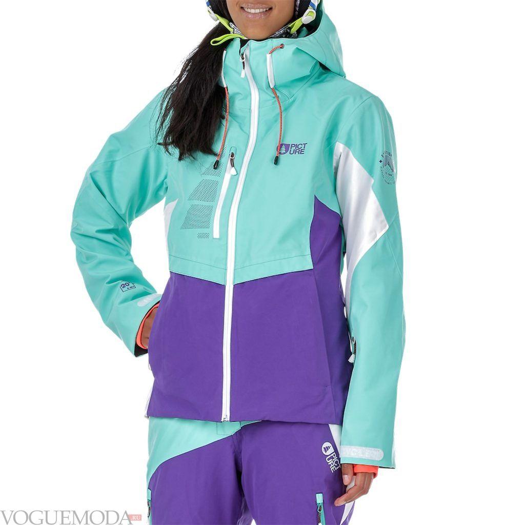 лыжная куртка модная
