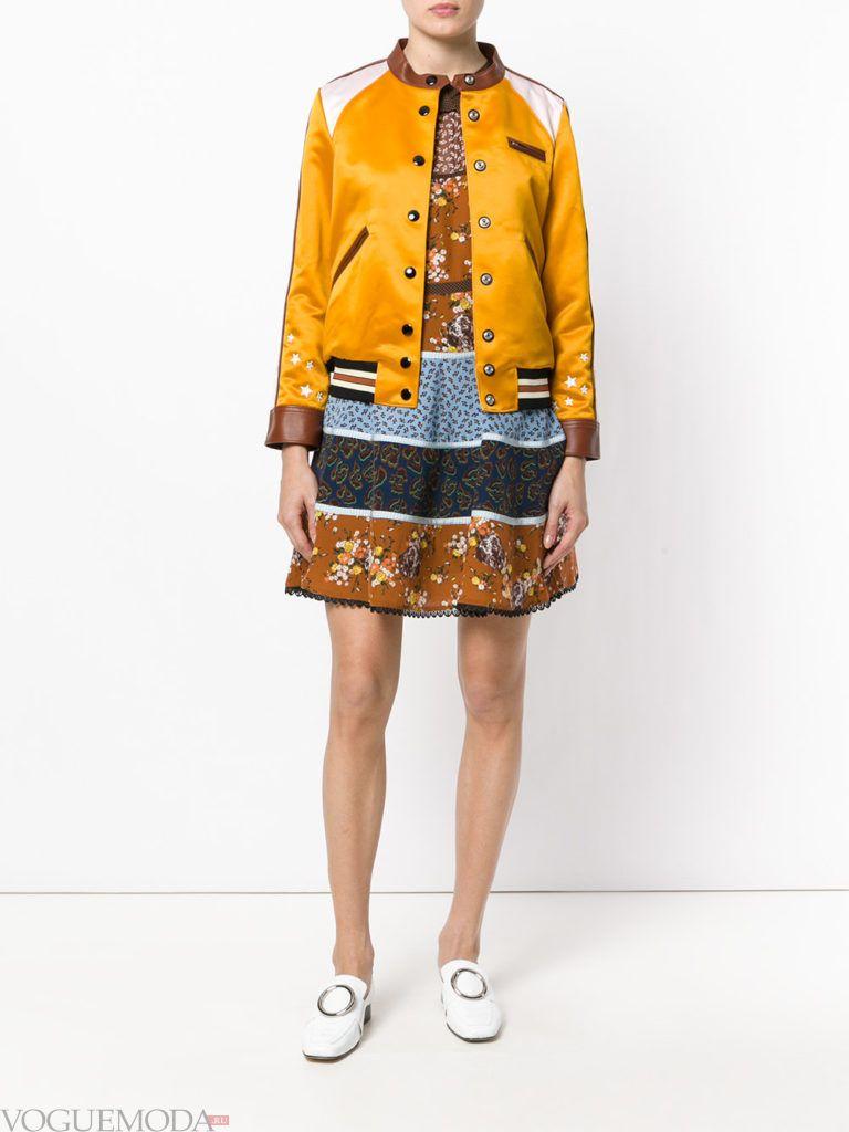 куртка бомбер желтая