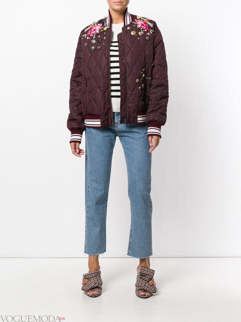 стеганая куртка цветная