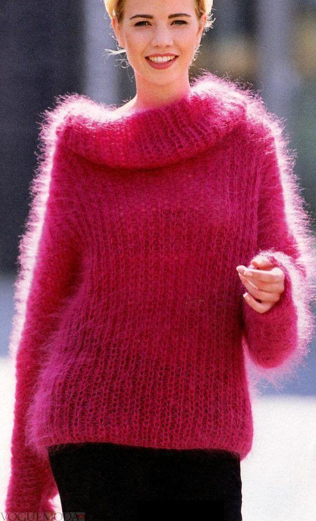 Мохеровый свитер малинового цвета
