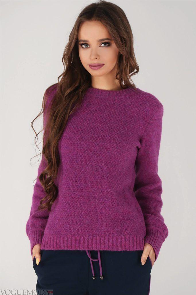 Мохеровый свитер цвета фуксия