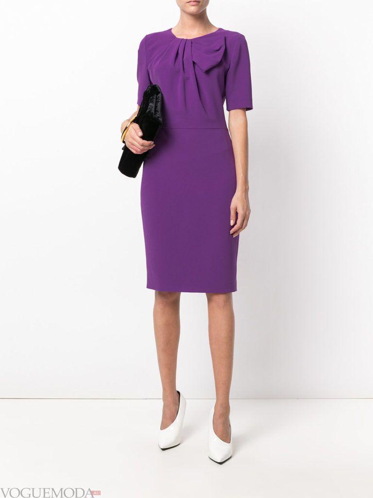 офисное платье-футляр фиолетовое