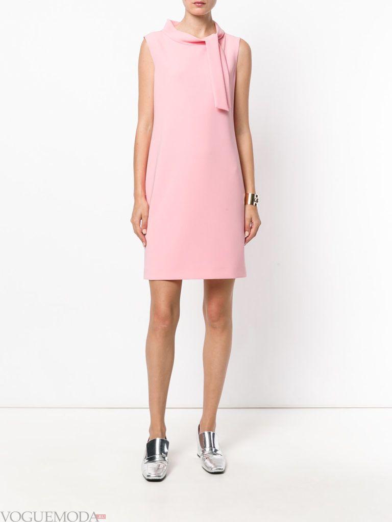 офисное платье А-силуэта розовое