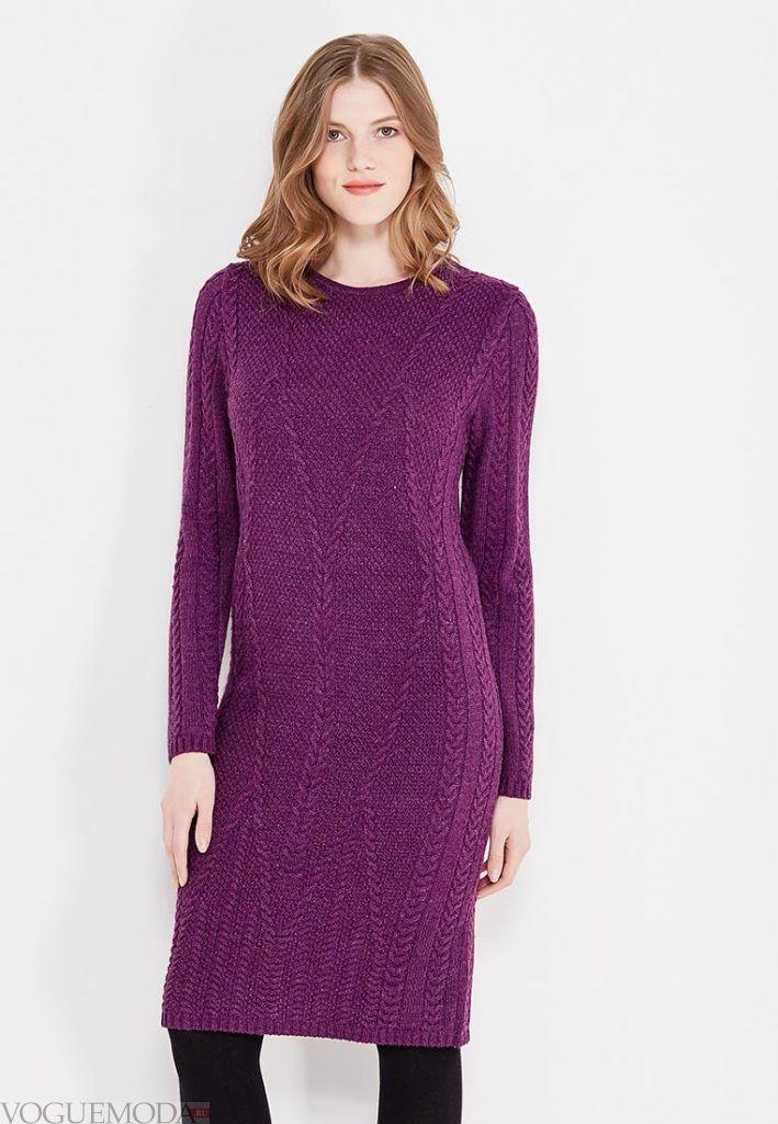 вязаное офисное платье фиолетовое