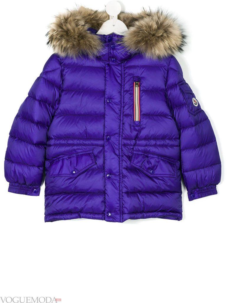 детский фиолетовый зимний пуховик