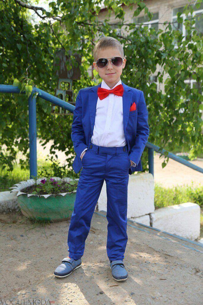 детский ярко синий костюм
