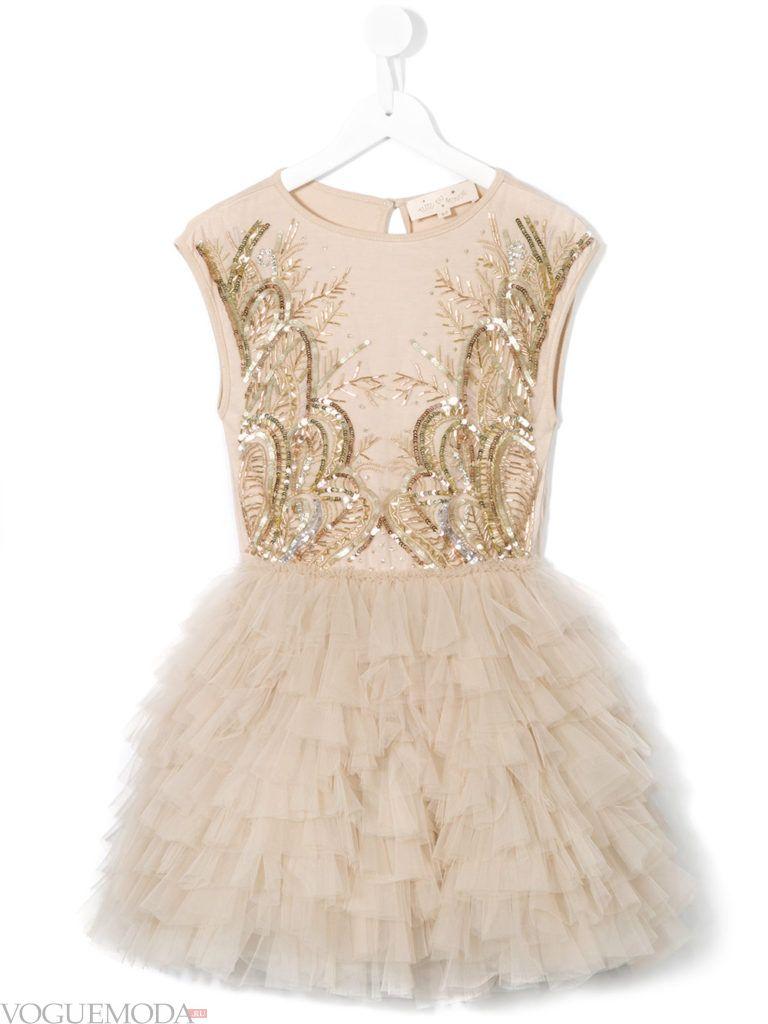 детское нюдовое пышное платье