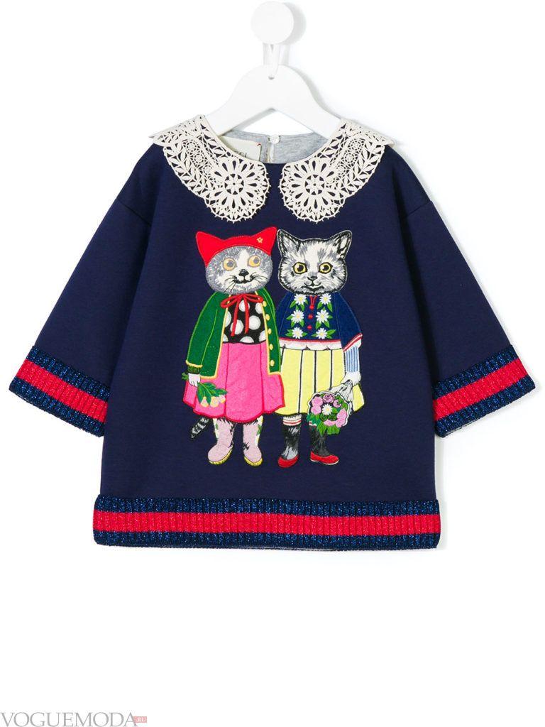 детская синяя блузка с изображением