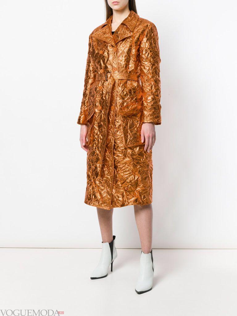 золотой фактурный тренч с поясом