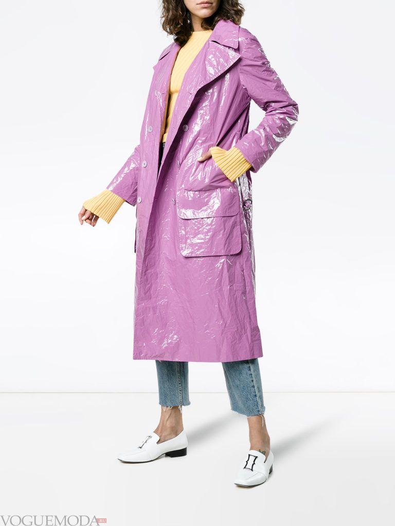фиолетовый виниловый тренч