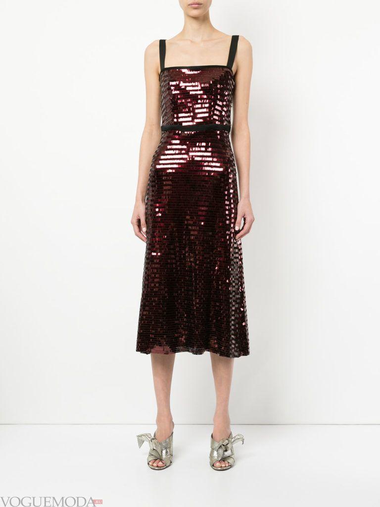 бордовое блестящее платье миди
