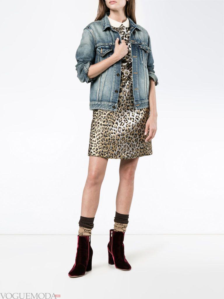 платье с принтом и джинсовая куртка кому за 30