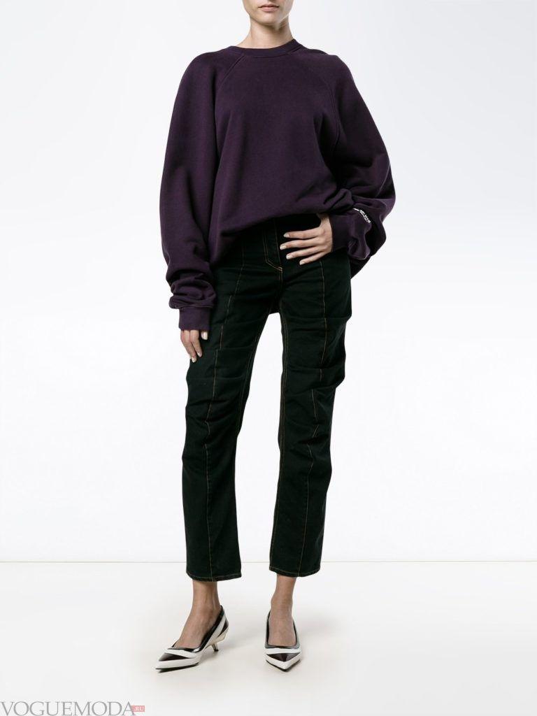 брюки со сборкой и свитшот оверсайз