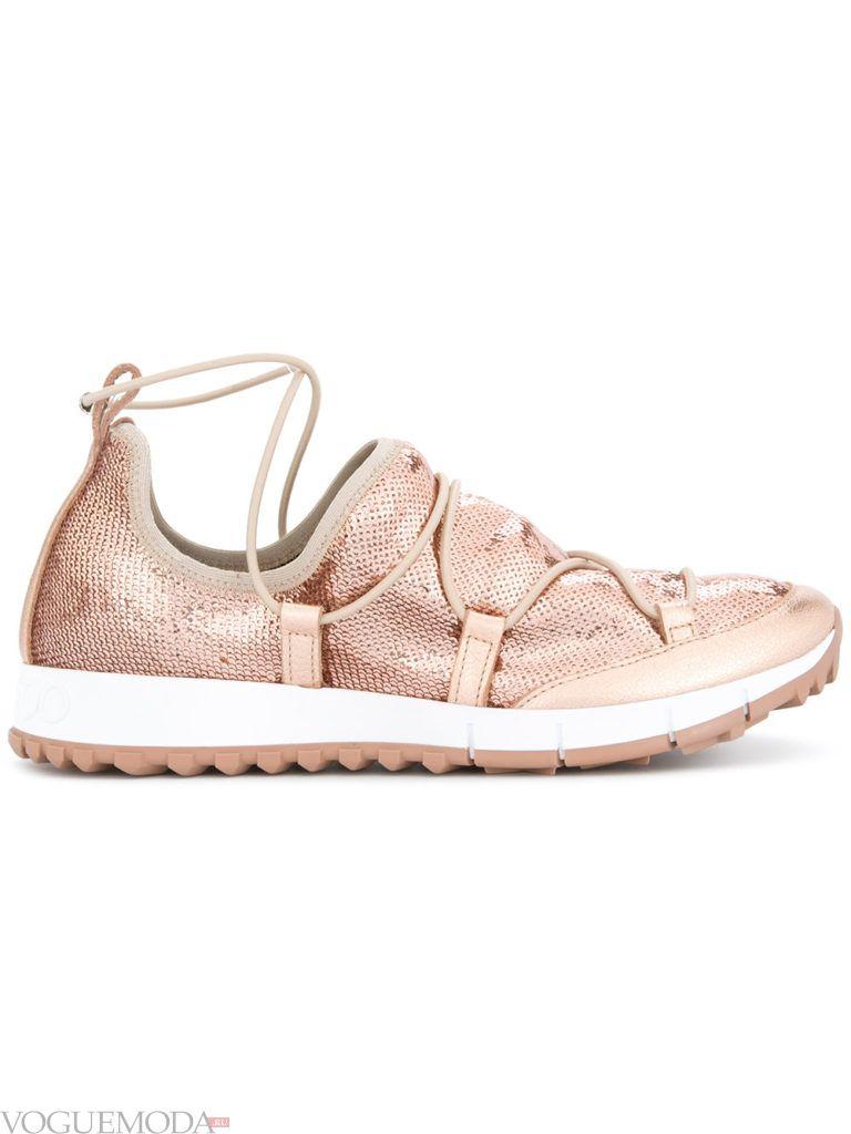 пудровые кроссовки без шнурков