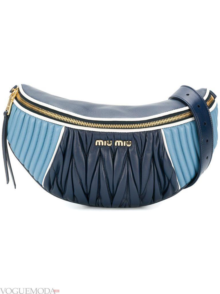 синяя сумка на пояс