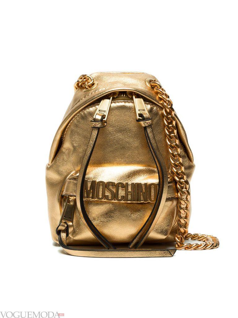 золотистый рюкзак с декором