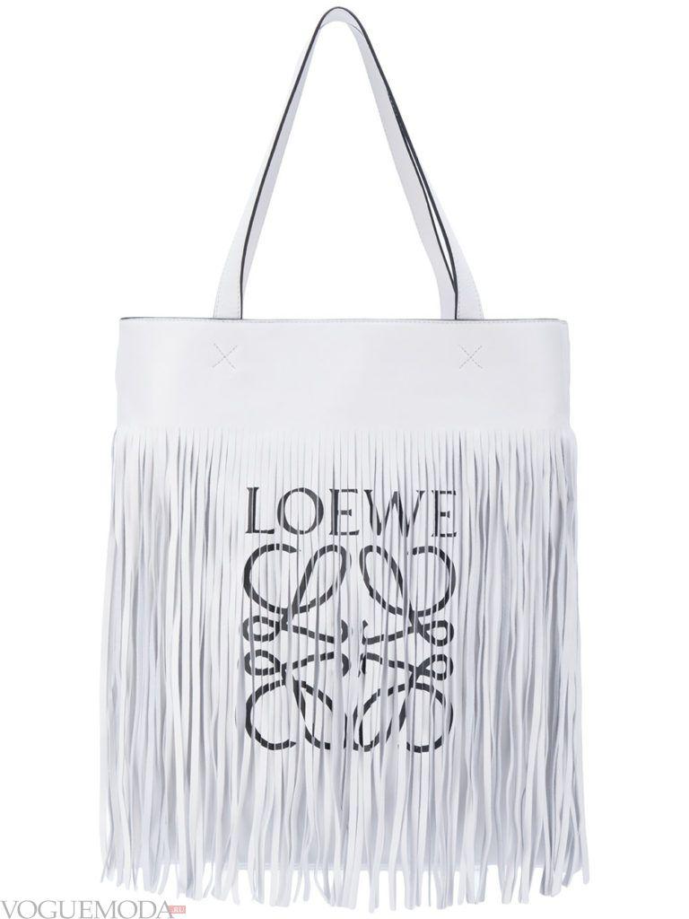 белая сумка с бахромой