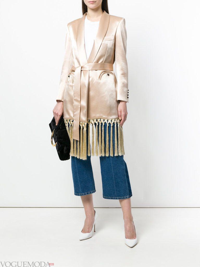 шелковое пальто с бахромой весна