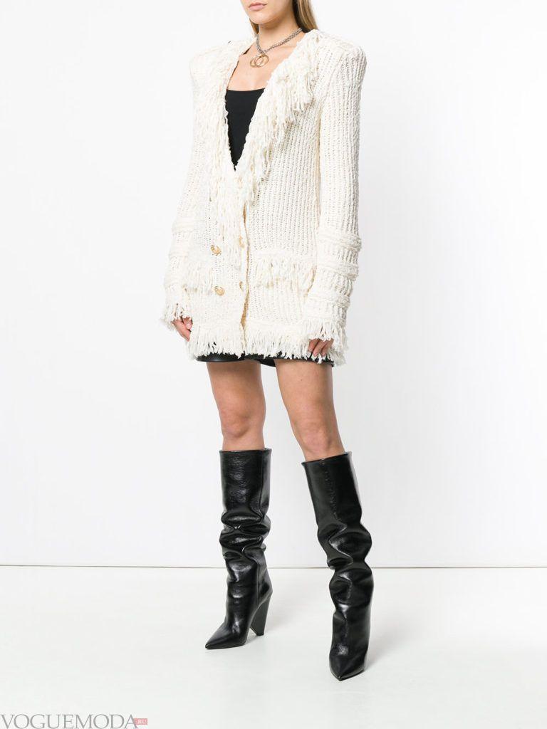 белый кардиган-пальто на пуговицах
