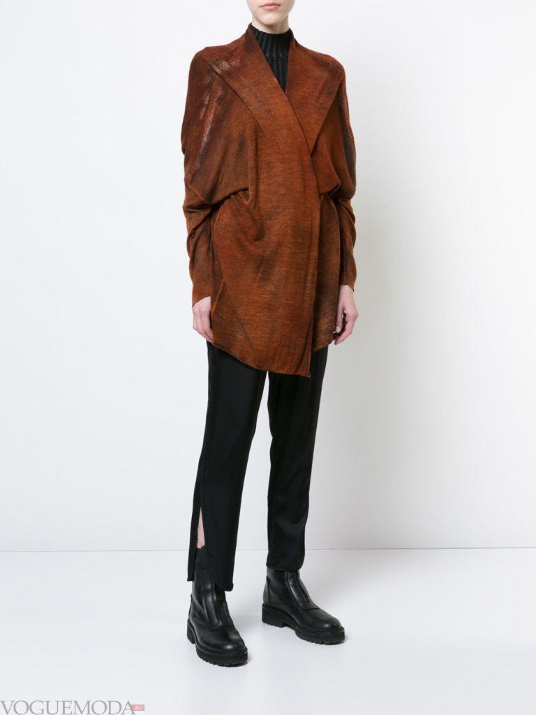 зимний асимметричный коричневый кардиган и брюки