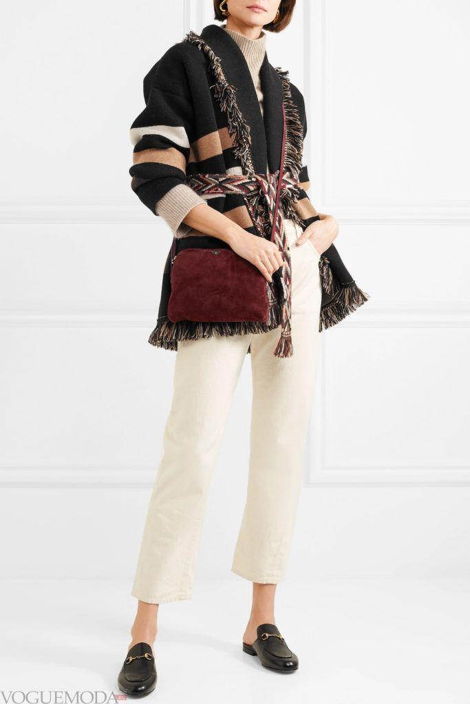 зимний кардиган с бахромой и светлые брюки