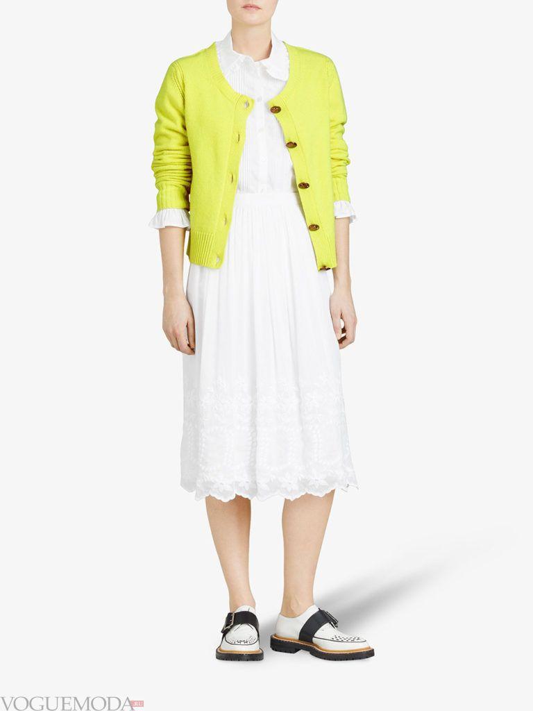 весенний лимонный кардиган и белая юбка