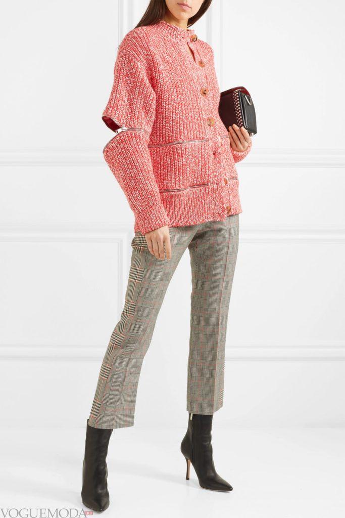 коралловый кардиган с разрезами на рукавах и брюки