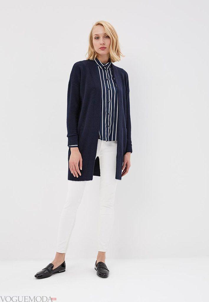 синий кардиган для полных и белые брюки