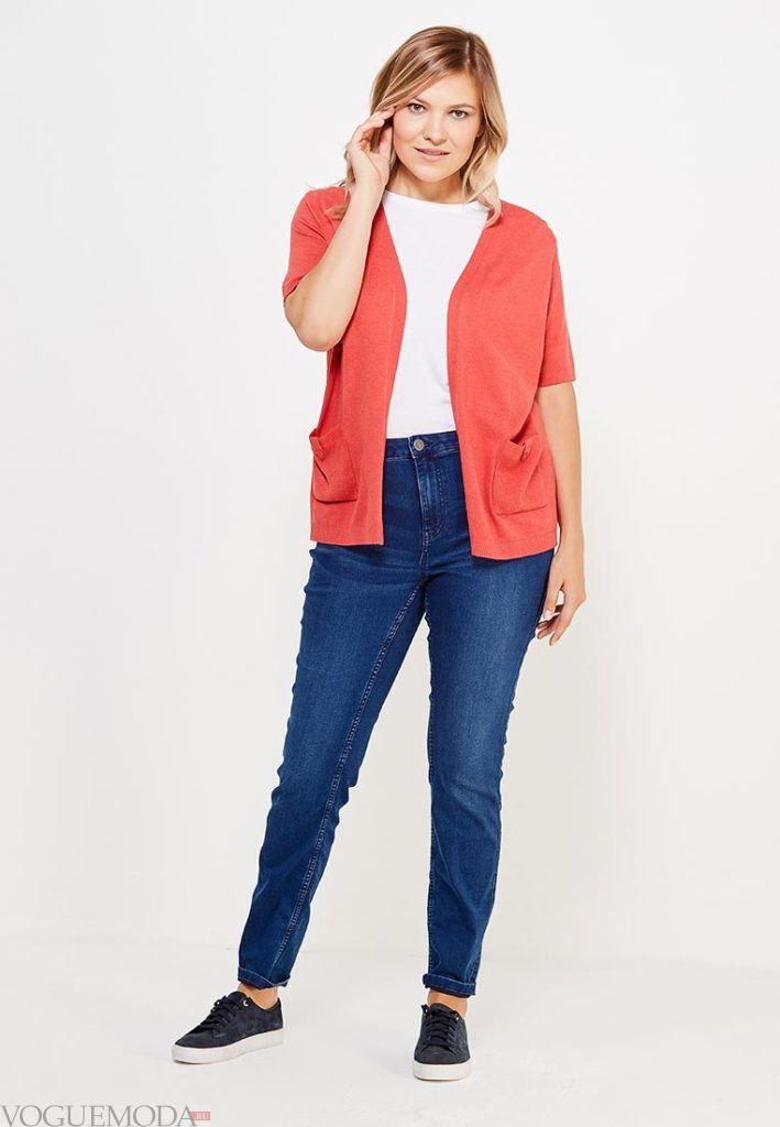 красный кардиган с короткими рукавами для полных и брюки
