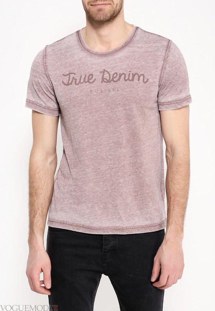 нюдовая мужская футболка с надписью
