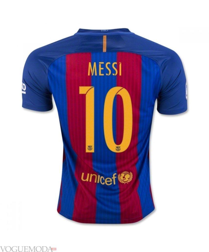 синяя футбольная футболка