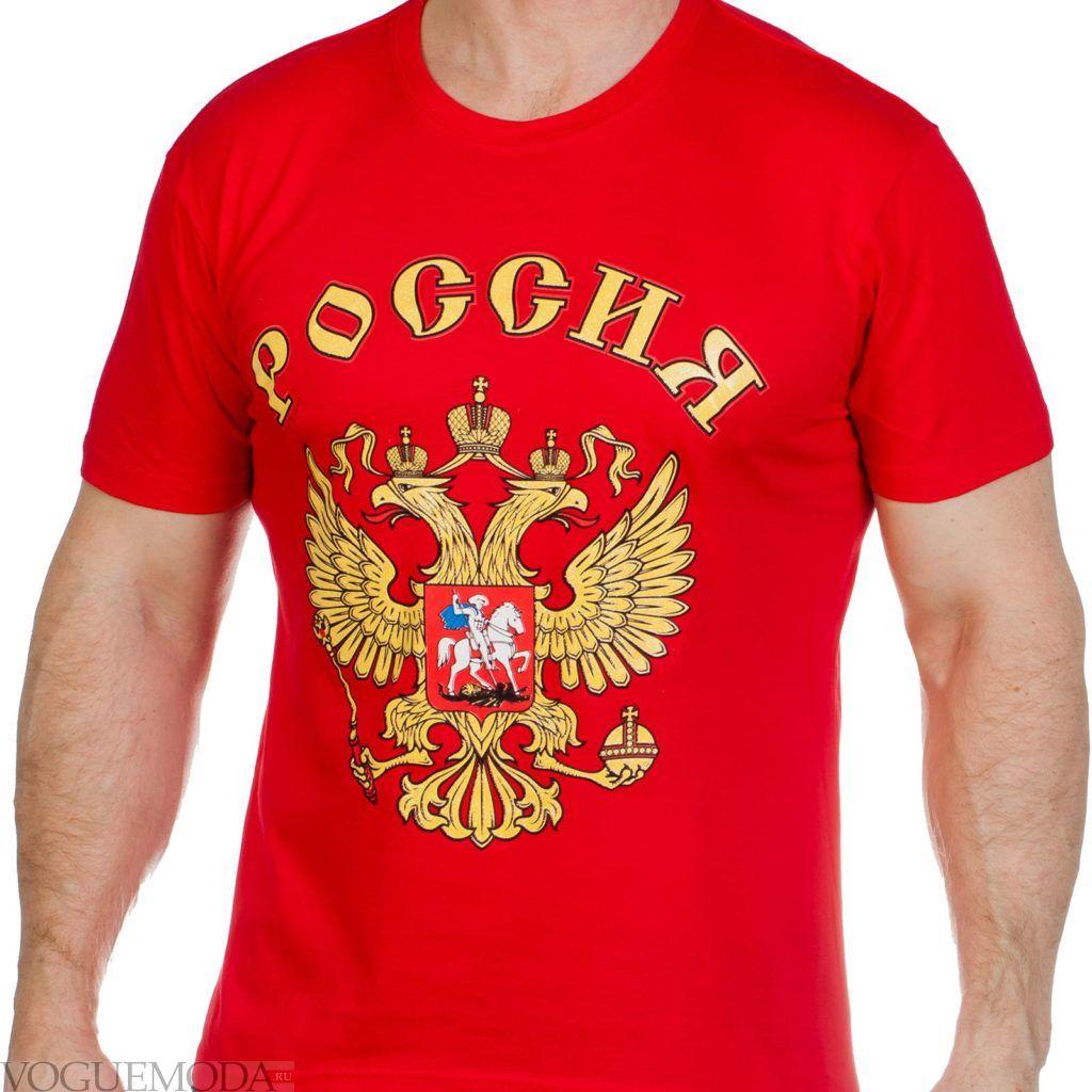 красная футболка Россия