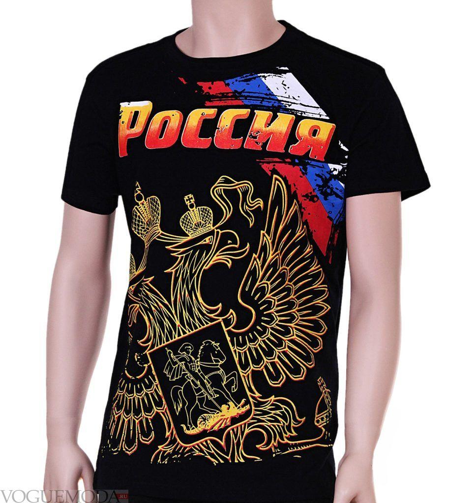 черная футболка с патриотическим принтом