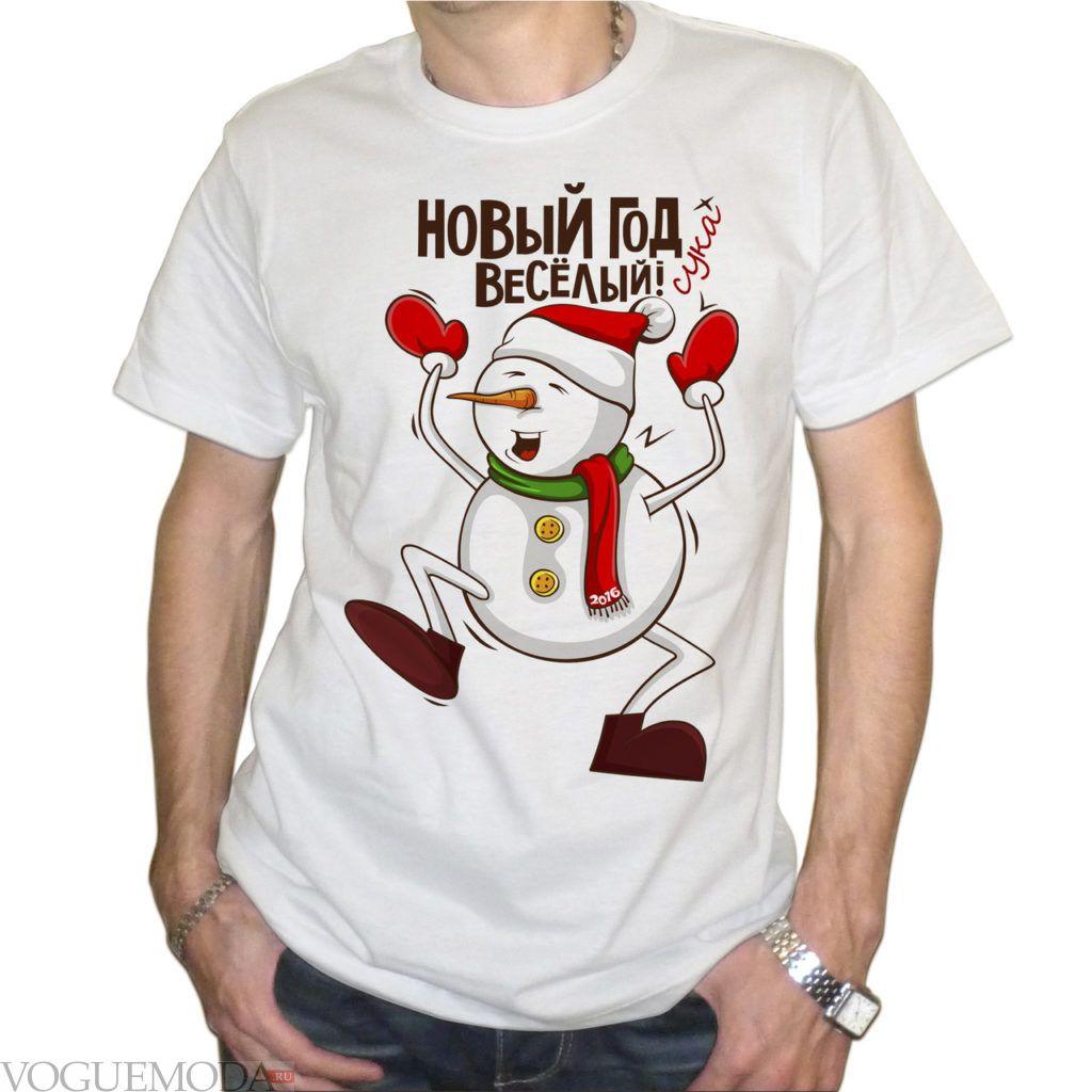 новогодняя белая футболка с рисунком