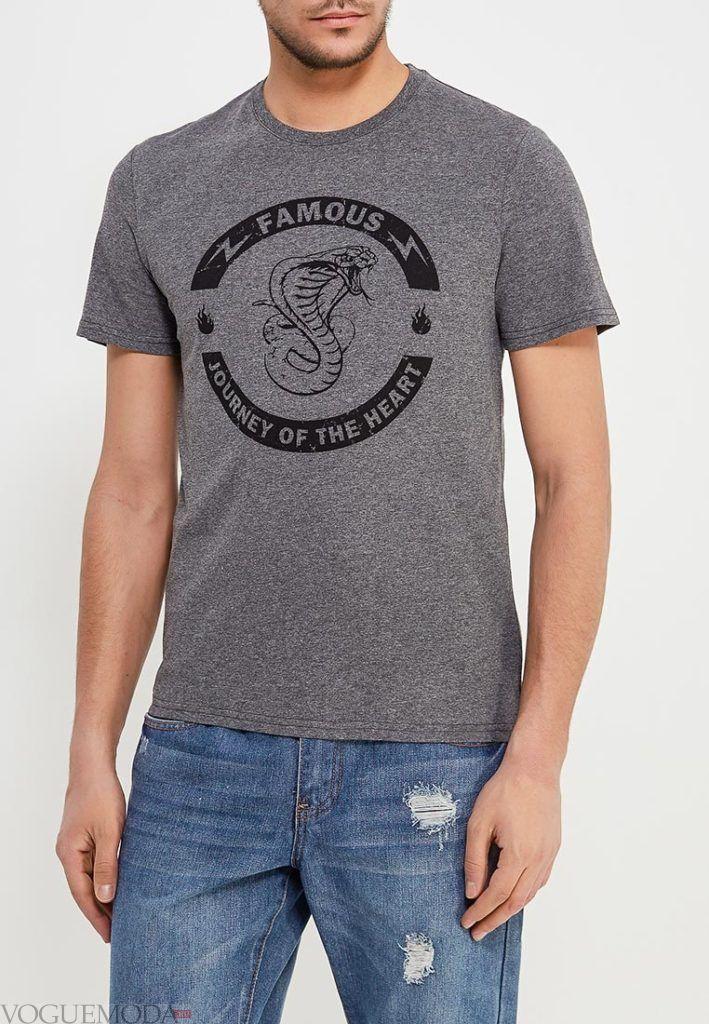 мужская серая футболка с логотипом