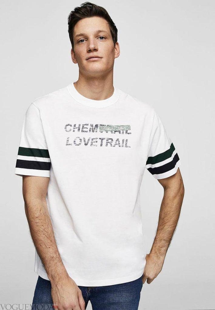 мужская белая футболка с полосками