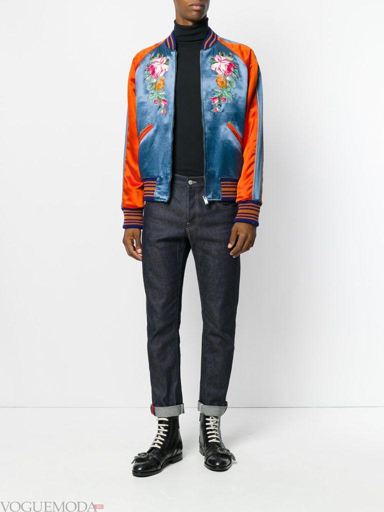 мужская куртка бомбер колорблок и джинсы с отворотом