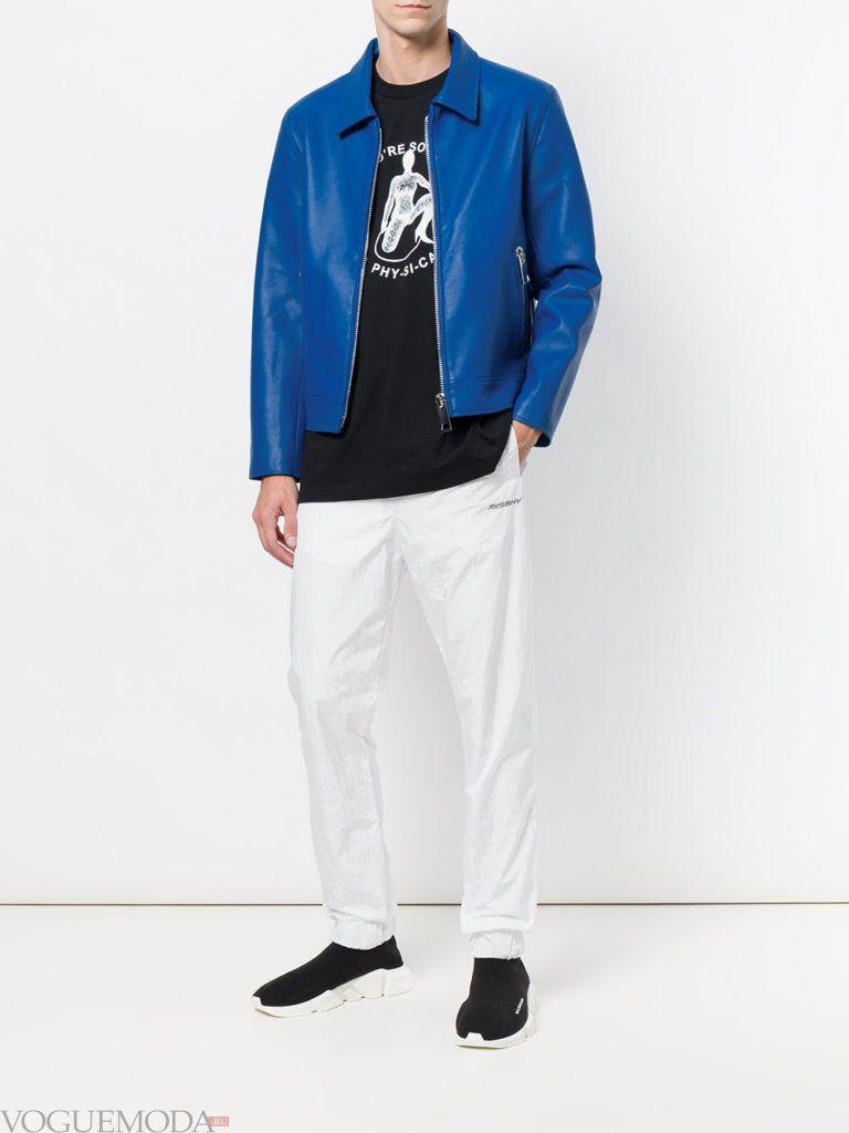 мужская кожаная синяя куртка и брюки