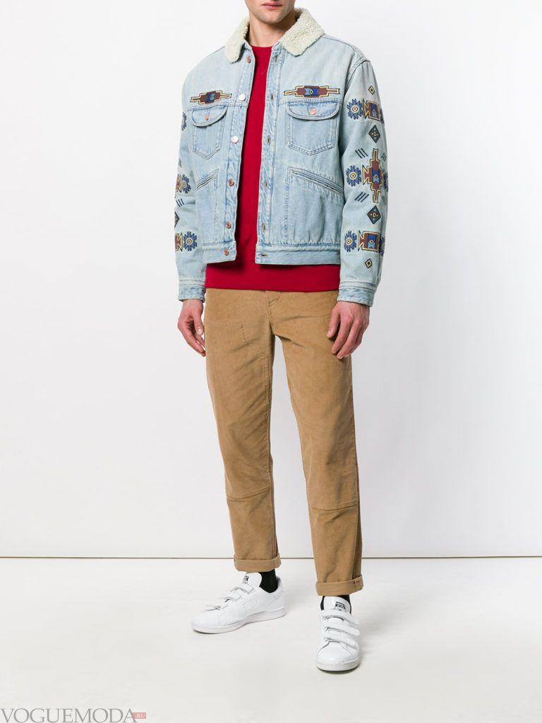 мужская джинсовая куртка с декором и укороченные брюки