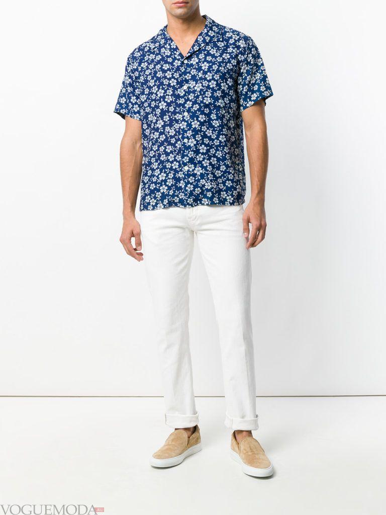 мужские белые брюки и рубашка с принтом лето